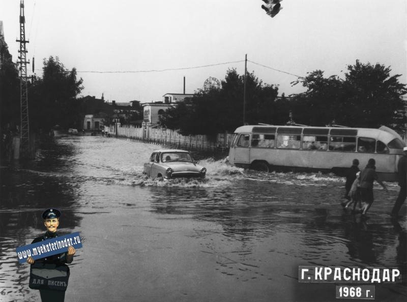 Краснодар. Потоп. 1968 год.