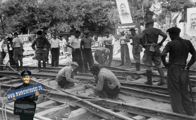 Краснодар. Работы на углу улиц Захарова и Тельмана. 4 сентября 1949 год.
