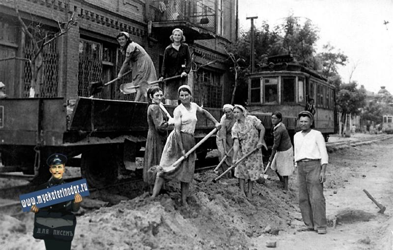 Краснодар. Работы на улице Гоголя. Май 1948 года