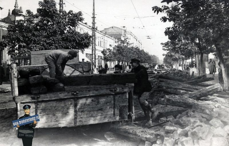 Краснодар. Разборка трамвайных путей на улице Красной. Сентябрь 1949 год.