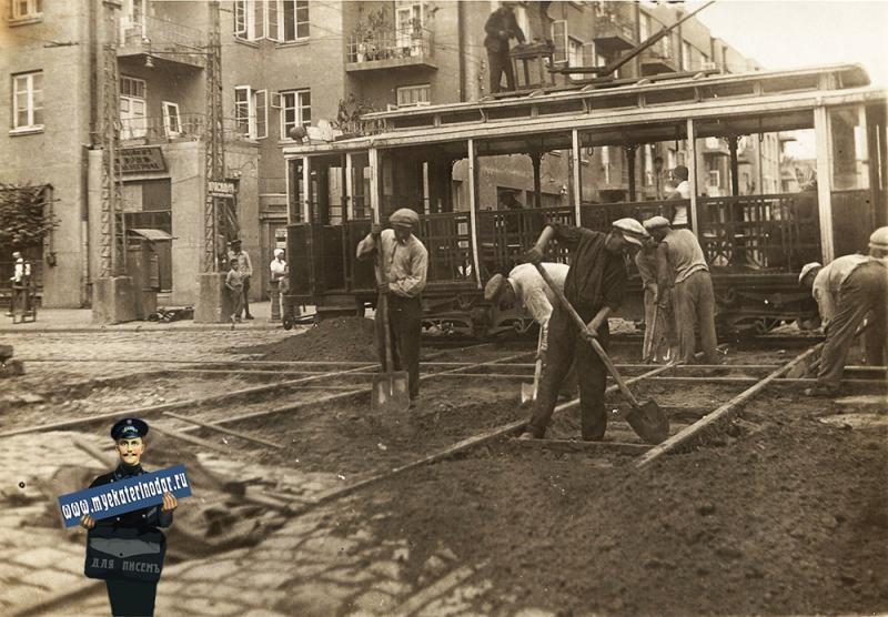 Краснодар. Реконструкция ул. Пролетарской (ул. Мира), май 1934 года