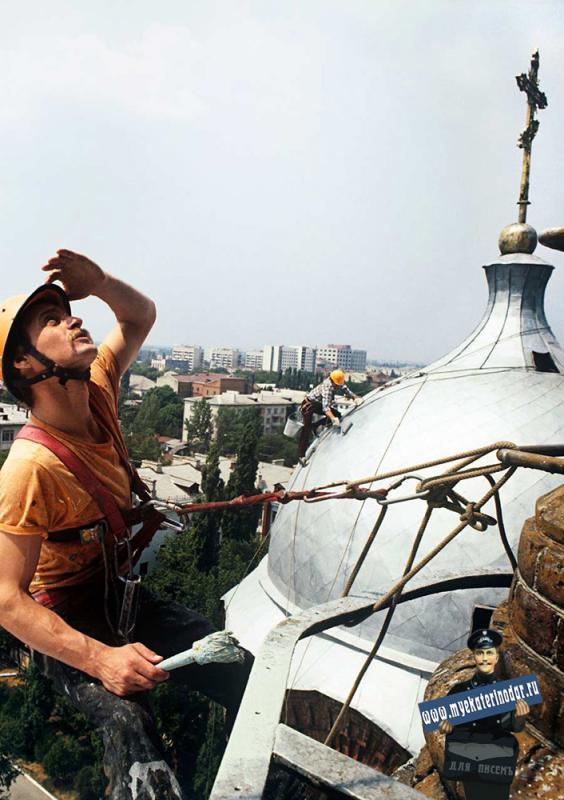 Краснодар. Реставрация Екатерининского кафедрального собора