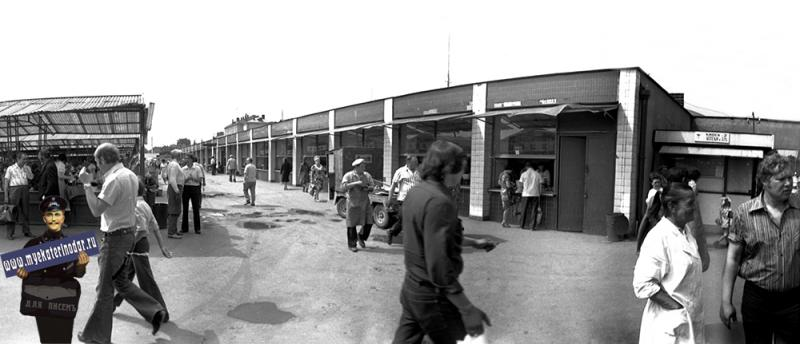 Краснодар. Центральный колхозный рынок. 1977 год