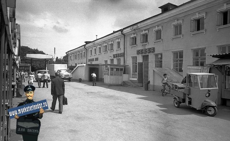 Краснодар. Сенной рынок, конец 1970-х