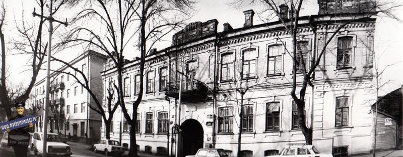 Краснодар. Шаумяна 127, 1989 год