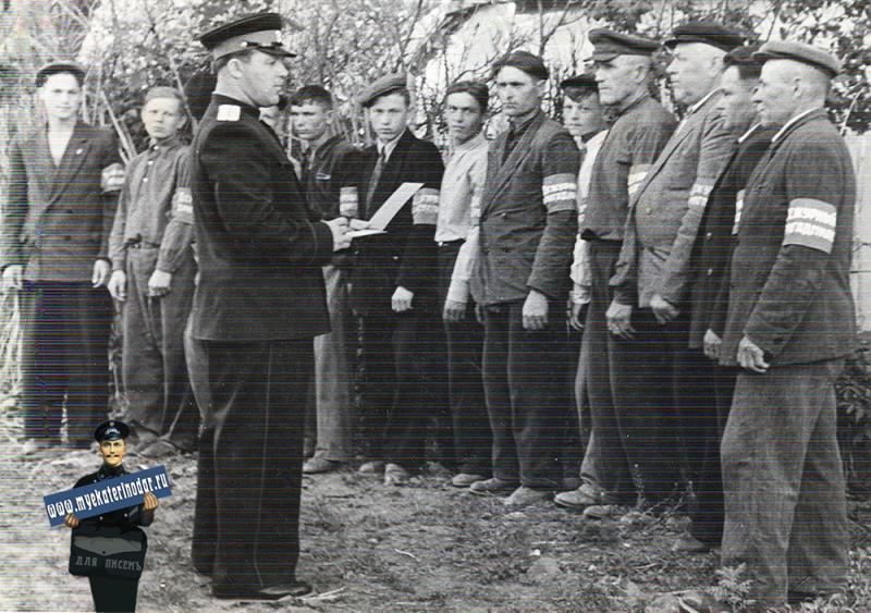 Краснодар. Штаб ДНД, район ВНИИМК, около 1947 года