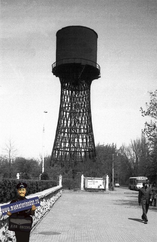 Краснодар. Шуховская башня. 1977 год