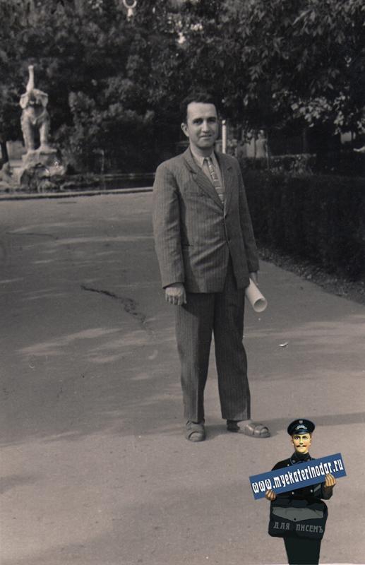 Краснодар. Сквер им. Свердлова, конец 1960-х