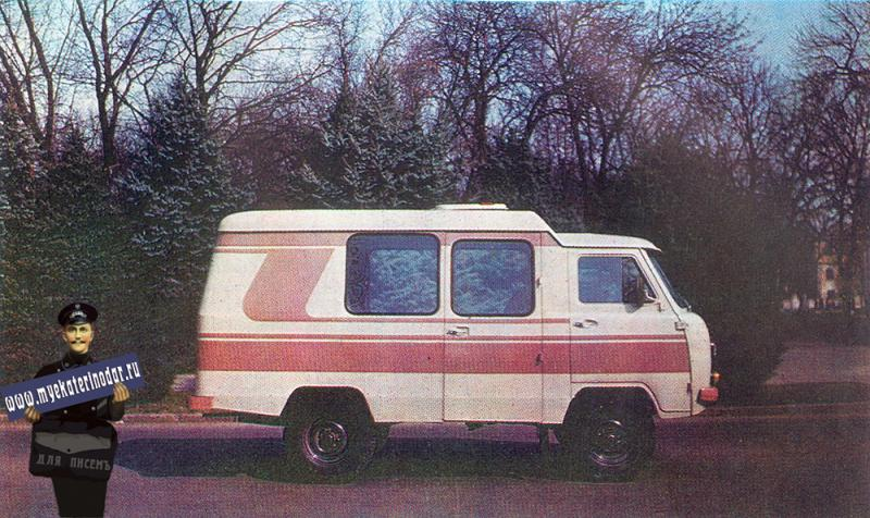 Краснодар. Спецавтомобиль агитационно-культурной бригады TСК2, 1992 год