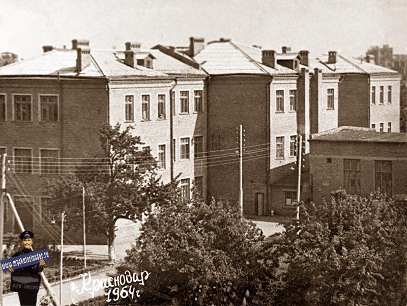 Краснодар. Средняя школа № 30, 1964 год
