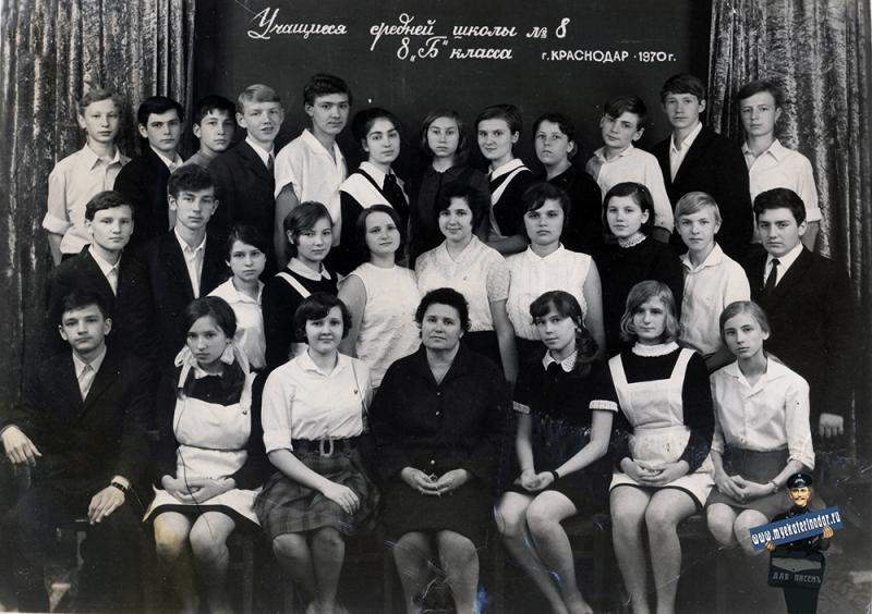 """Краснодар. Средняя школа № 8, 8 """"Б"""" класс. 1970 год"""