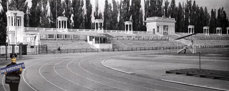 """Краснодар. Стадион """"Динамо"""", 1989 год"""