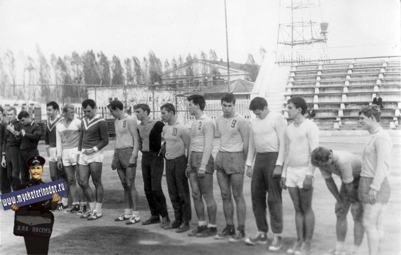 """Краснодар. Стадион """"Кубань"""" малая арена, 1965 год"""