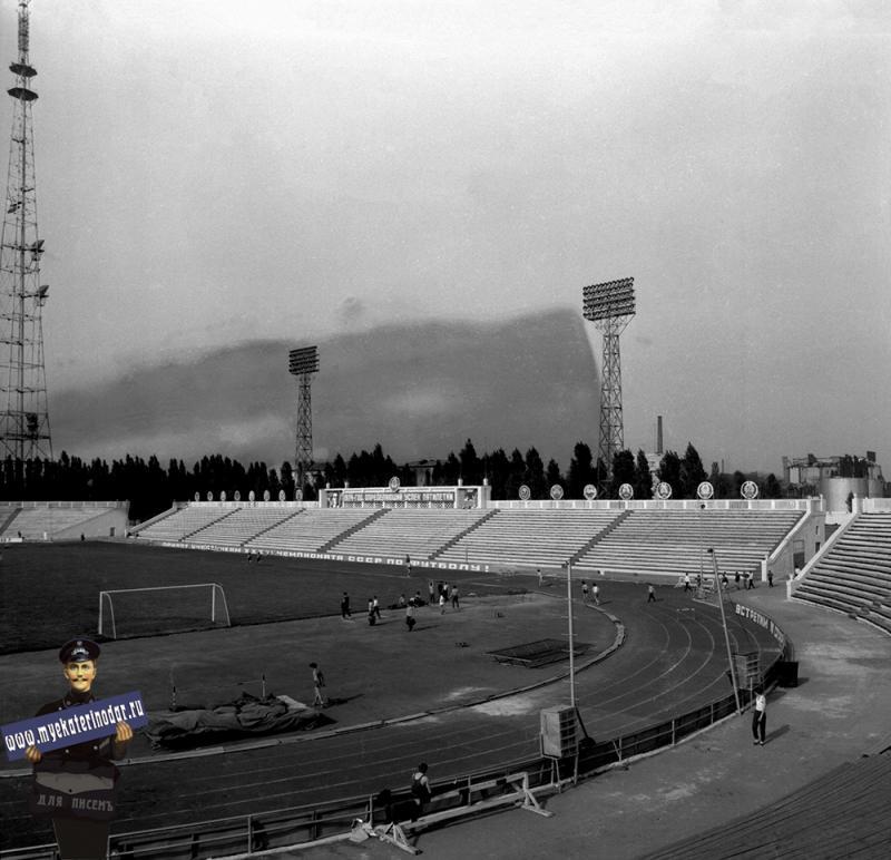 """Краснодар. Стадион """"Кубань"""", 1974 год."""