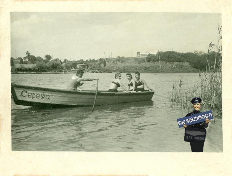 Краснодар. На Старой Кубани, 1949 год