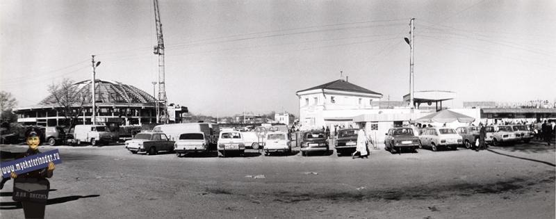 Краснодар. Строительство крытого рынка, 1990 год