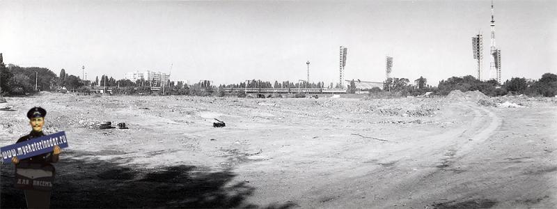 Краснодар. Стройплощадка под новый междугородный автовокзал. 1988 год