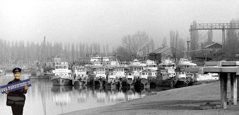 Краснодар. Затон. 12 февраля 1983 года
