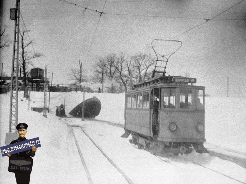 Краснодар. Трамвай ну улице Горской, 1928 год.