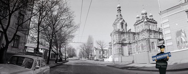 Краснодар. Георгиевская церковь, 1987 год