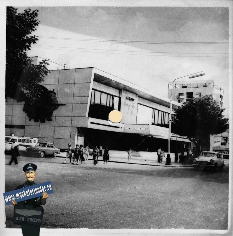Краснодар. Новый театр Оперетты на углу Красной и Орджоникидзе