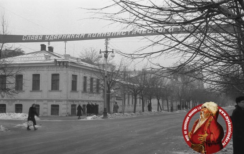 Краснодар. Угол Красной и Советской, вид на юго-запад, 1964 год