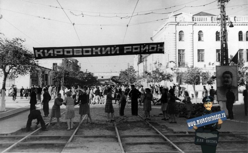 Краснодар. Угол Пролетарской и Красной, вид на север, сентябрь 1949 года