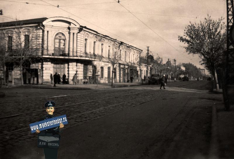 Краснодар. Угол улиц Красной и Орджоникидзе, осень 1942 года, вид на северо-запад