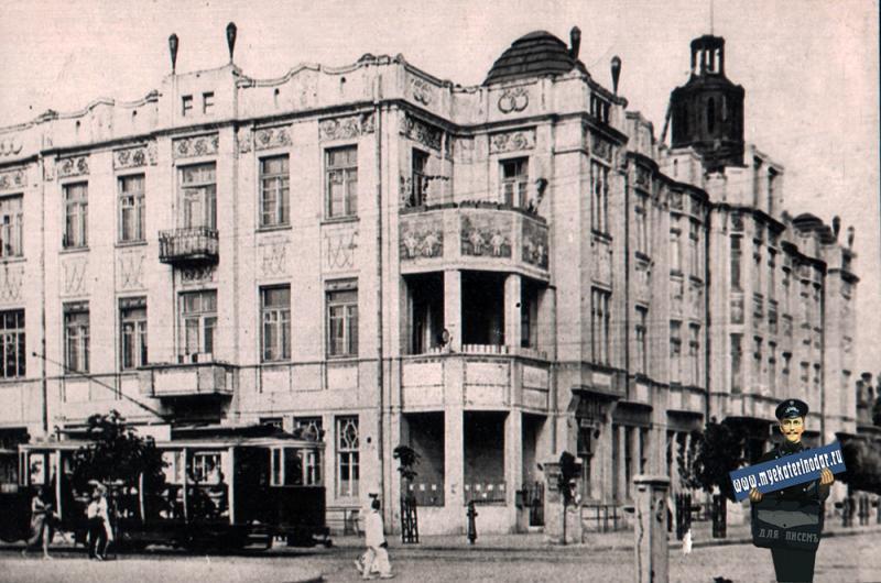 Краснодар. Угол улиц Красной и Крепостной, 1920-е