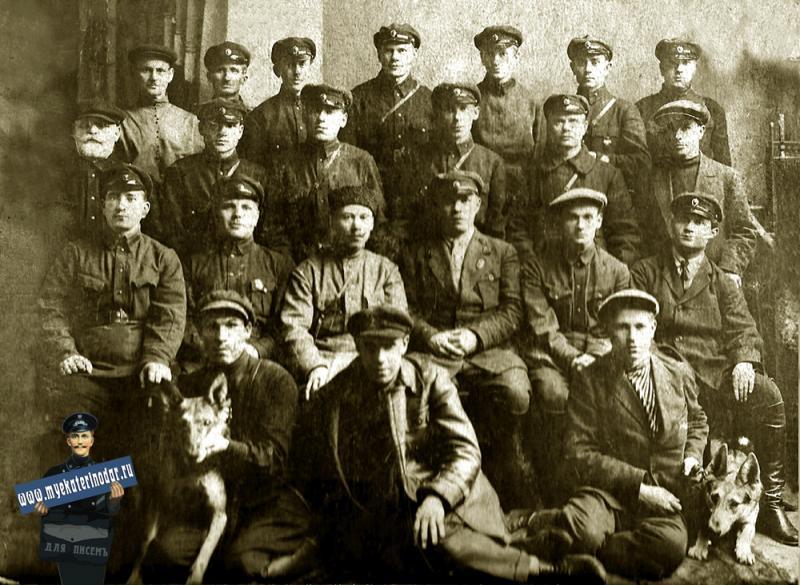 Краснодар. Уголовный розыск г. Краснодара. Октябрь 1928 г.