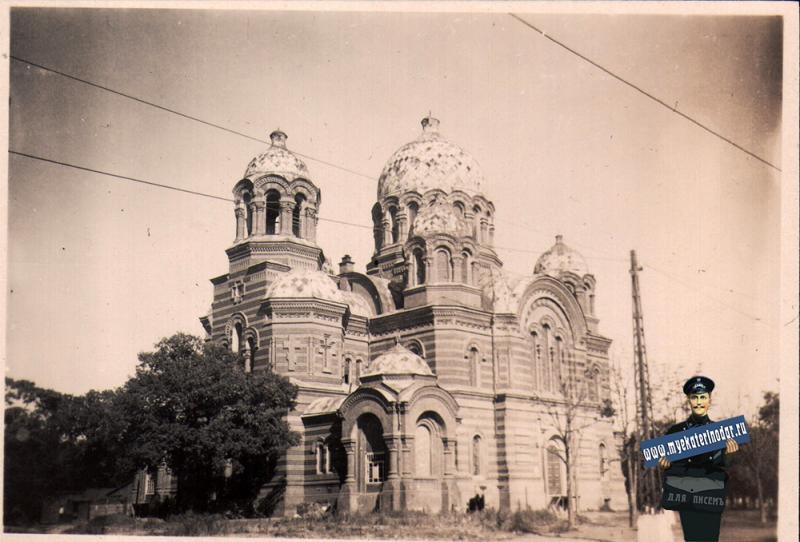 Краснодар. Угол улиц Пролетарской и Коммунаров. Ноябрь 1942 года