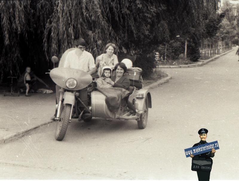 Краснодар. ул.Гагарина 69, 1976 год