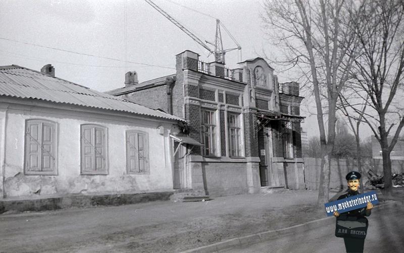 Краснодар. ул. Клары Цеткин (Длинная), 109. 1987 год