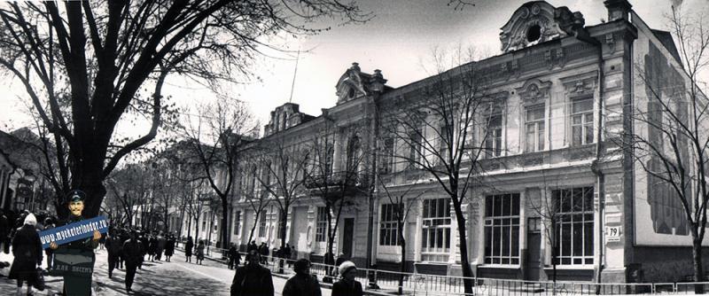 Краснодар. Улица Красная, 79. 1987 год