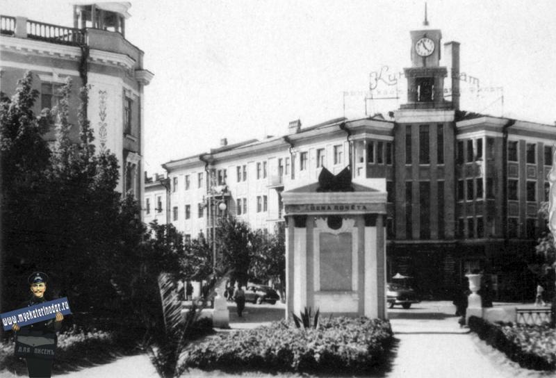 Краснодар. Улица Красная перекрёсток с улицей Мира, 1957 год.