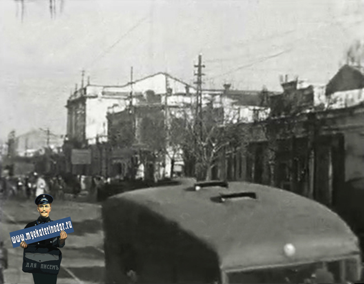 Краснодар. Улица Красная, вид на перекрёсток с Свердлова. Зима 1942 года.