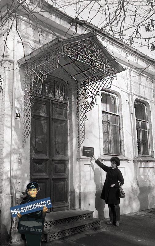 Краснодар. ул. Орджоникидзе, 63. 1974 год