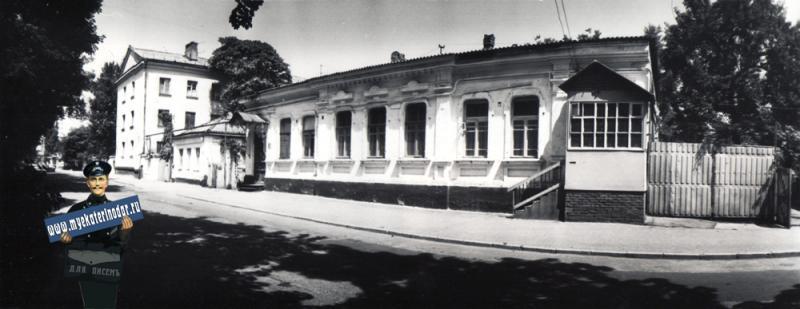 Краснодар. Улица Орджоникидзе, 63. 1988 год