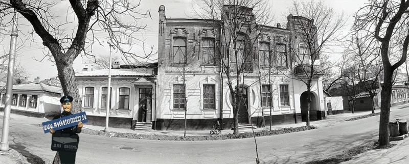 Краснодар. ул. Шаумяна, дом 50. 1987 год