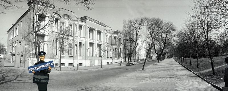 Краснодар. Ул. Советская, 39. 1987 год