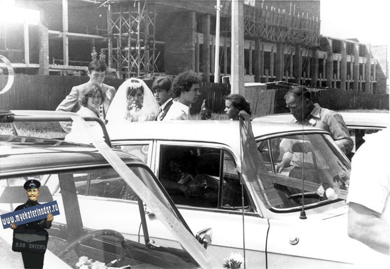 Краснодар. Улица Стасова, 1977 год