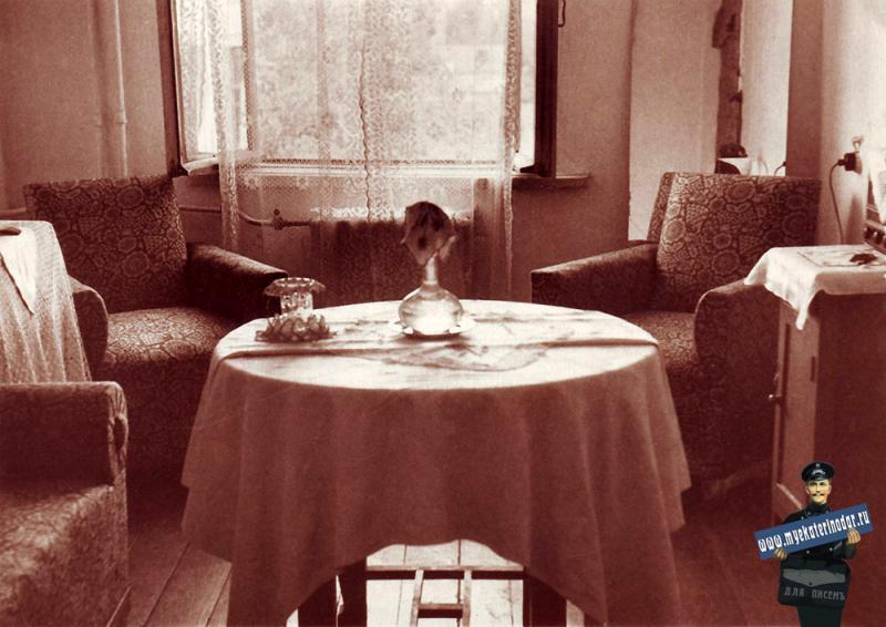 Краснодар. Улица Чапаева, дом 68, кв 26, 1953 год.