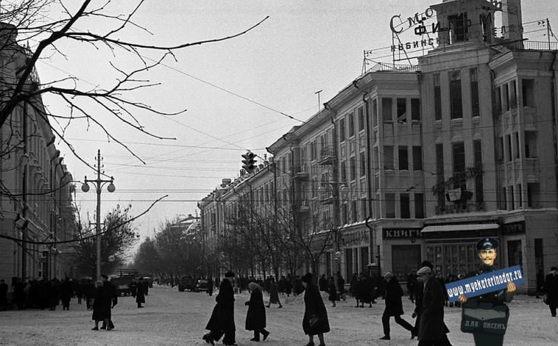 Краснодар. Улица Красная перекрёсток с улицей Мира, 1962 год