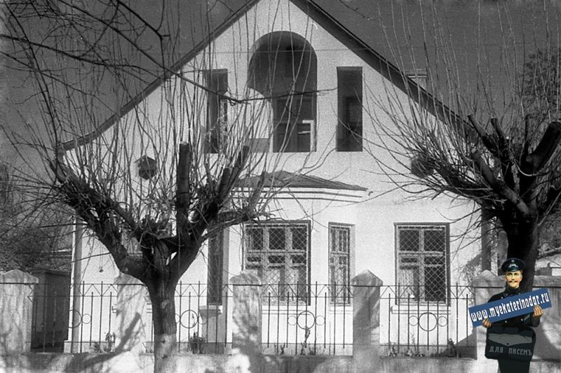 Краснодар. Улица Ленина, дом № 31