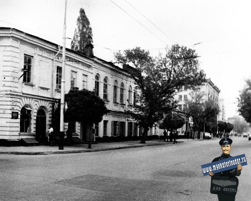 Краснодар. Улица Мира