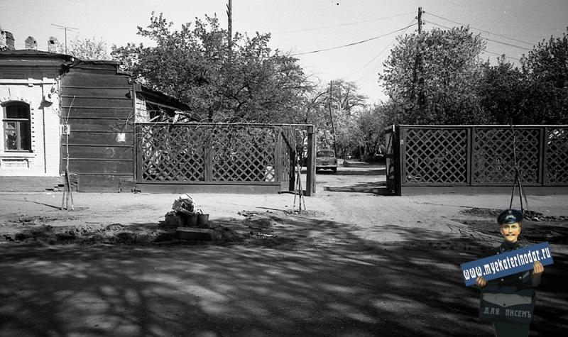 Краснодар. Улица Октябрьская № 18, 1977 год.