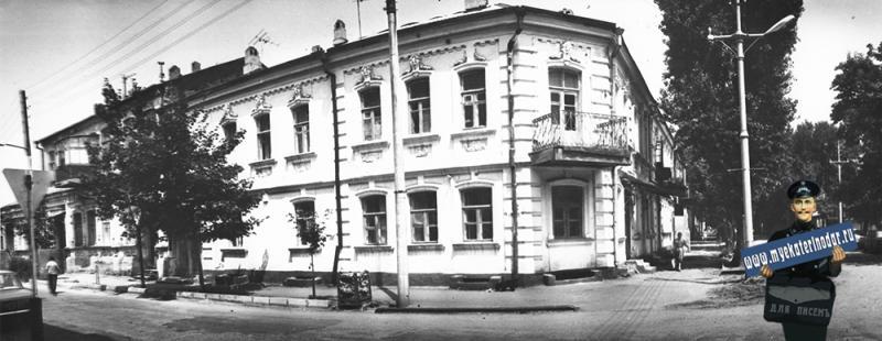 Краснодар. Улица Свердлова, 65.