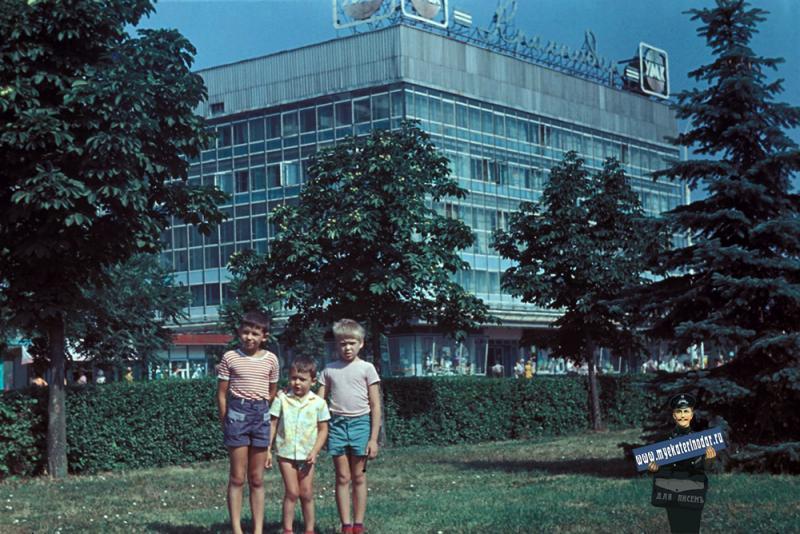 """Краснодар. Универмаг """"Краснодар"""", 1977 год"""