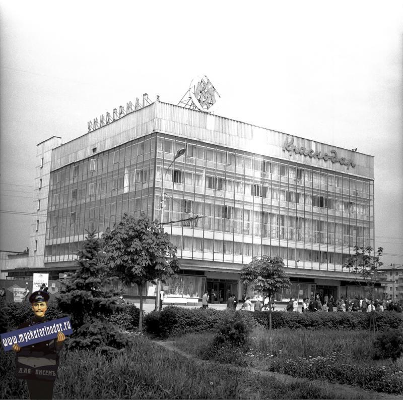 """Краснодар. Универмаг """"Краснодар"""", 1974 год"""
