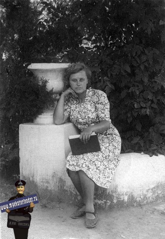 Краснодар. В городском парке им. Горького, июль 1942 года